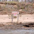 Landowner's Claim to King's Grant Stalls Removal Of Virginia's Monumental Mills Dam