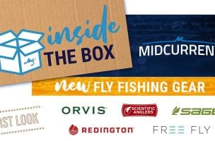 "Announcing MIDCURRENT's ""Inside the Box"" Gear Unboxing Videos"