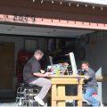 Garage-Band Fly Rod Company